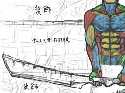 厚塗り筋肉戦士と鉄の剣メイキング モンスターイラストの描き方ブログ
