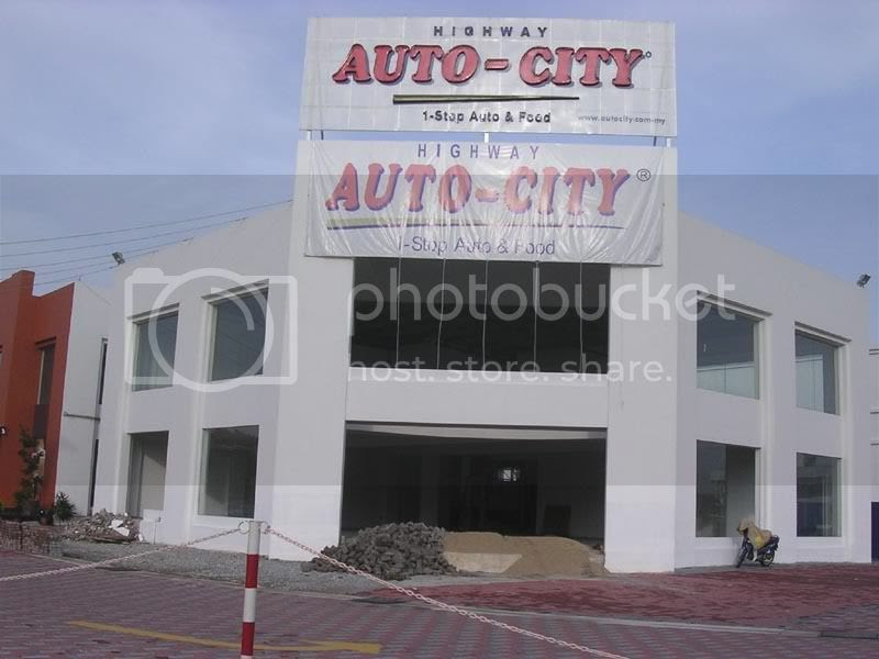 Autocity III entrance