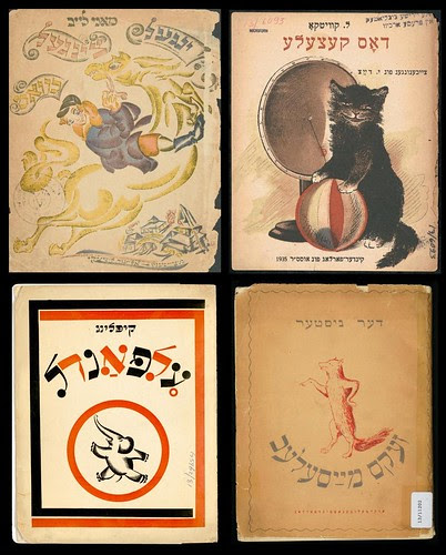 Jewish Childrens Book Covers
