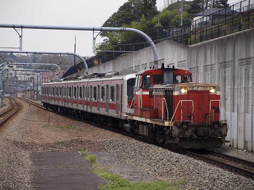 Tokyu-Kousyu