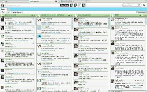 twitterlist-06