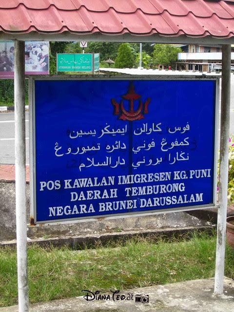 KK Road Trip to Brunei 11