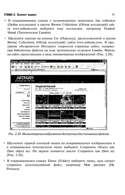 http://redaktori-uroki.3dn.ru/_ph/13/374437911.jpg