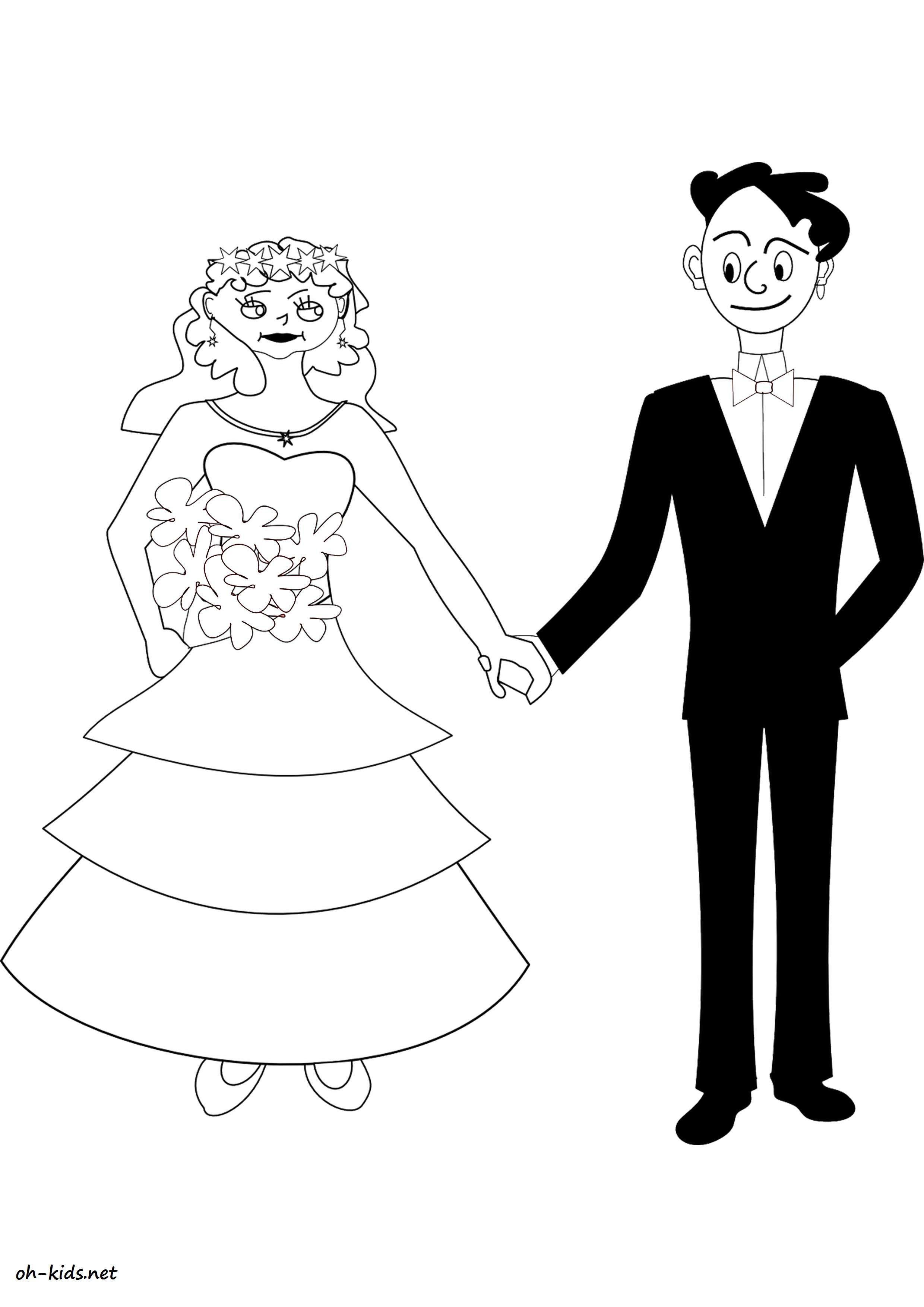 Dessin de mariage pour imprimer et colorier Dessin 1196