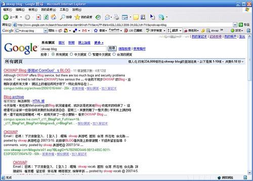20070618_okwapblug2