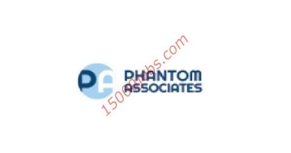 مؤسسة Phantom Associates تُعلن عن وظائف بالإمارات