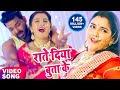 Raate Diya Butake Bhojpuri Video Song, Satya Movie Songs