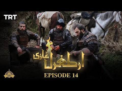 Ertugrul Season 1 Episode 14 Urdu Dubbed