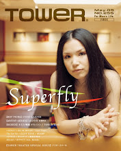 ★Superfly!!★