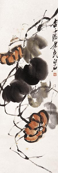 齐白石 QI Baishi - Insects and Pumpkins