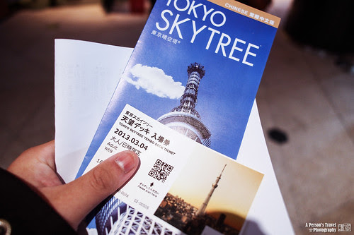 2013_Tokyo_Japan_Chap7_6