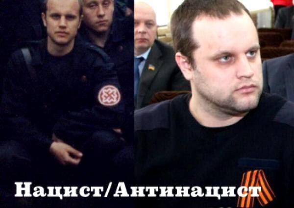 "Павел Губарев – член РНЕ и ""борец с нацизмом"""