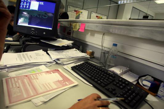 Εγκύκλιος για τις νέες ποινές για τη φοροδιαφυγή - Έγκλημα ακόμα και η ανακριβής δήλωση για τον ΕΝΦΙΑ