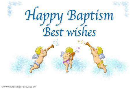 Baptism ecard   Christian and Catholic ecards, ecards