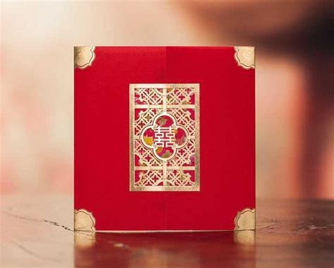 1000  ideas about Chinese Wedding Invitation on Pinterest