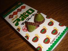 Meiji Matcha Apollo