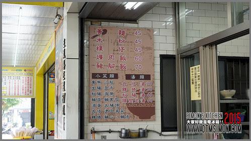 有智老麵店04.jpg