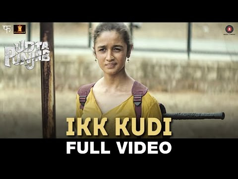 Udta Punjab - A 2016 Movie That Touched Life of Many