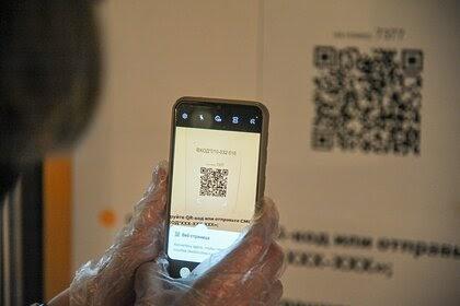 Россиян предупредили о новой схеме мошенничества с QR-кодами