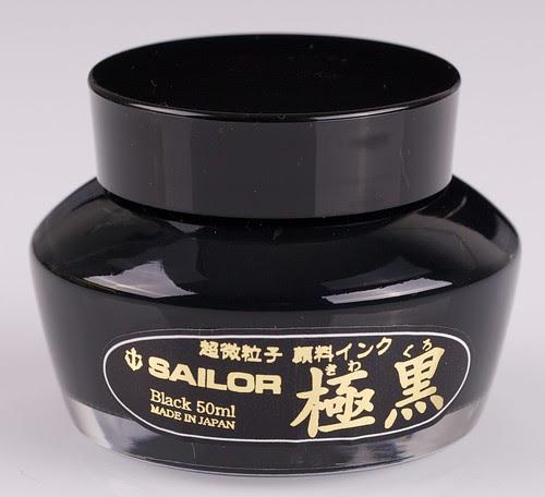 Sailor Kiwaguro Nano Carbon