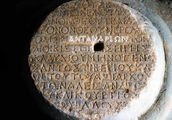antandros 1 Αλήθειες για την ελληνική Γλώσσα που δε γνωρίζετε