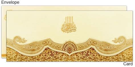 17 Best images about Muslim wedding invitations on