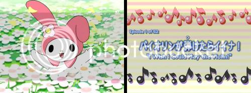蝴蝶的夢: Onegai My Melody: Episode 01