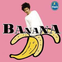 banana.jpeg