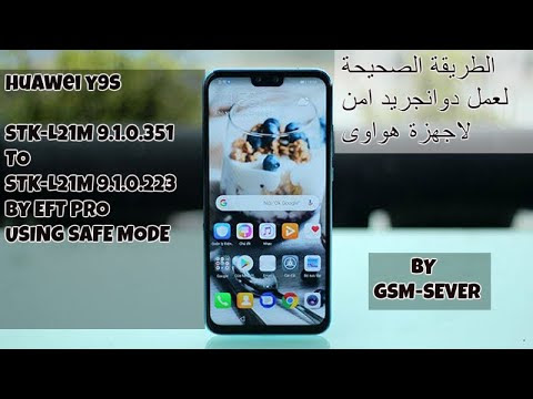 huawei y9s (STK L21M 9 1 0 351) Frp remove Downgrade Using Safe Mode