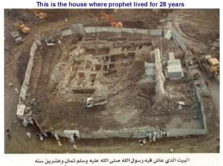rumah-nabi-sayyidah-khadijah-tempat-mereka-berdua-tinggal-selama-25-tahun-pun-dibongkar.jpg