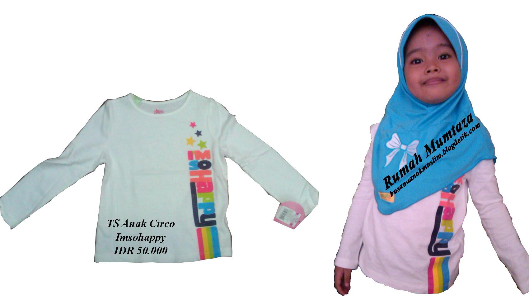 beli baju koko anak on-line
