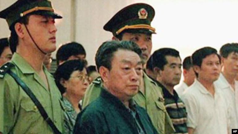 六四事件时的北京市市长陈希同(资料照片)