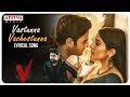 Vasthunnaa Vachestunna Song  Lyrics V Movie