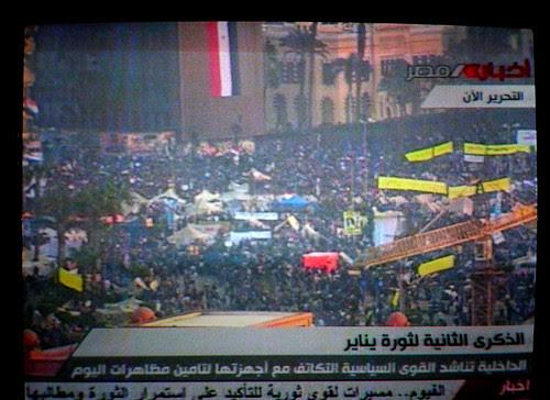 EgyptRevolutionDay2013-3
