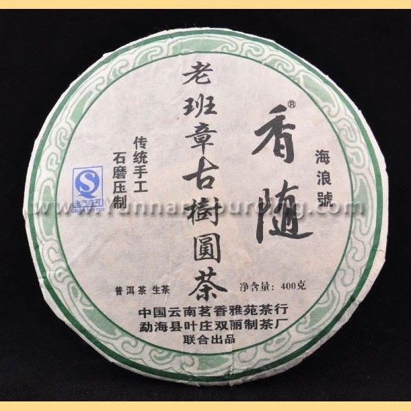 2011 HLH Laobanzhang