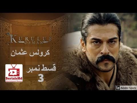 Kurulus Osman Season 1 Episode 3 In Urdu Full hd