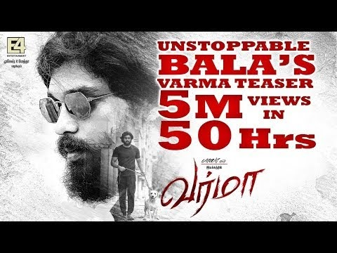 VARMA Official Teaser - arjun Reddy Tamil Remake