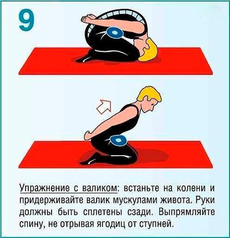 После этих упражнений вы забудете о болях в спине навсегда.