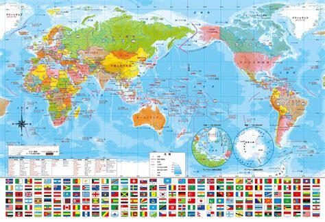 世界地図 国名入り
