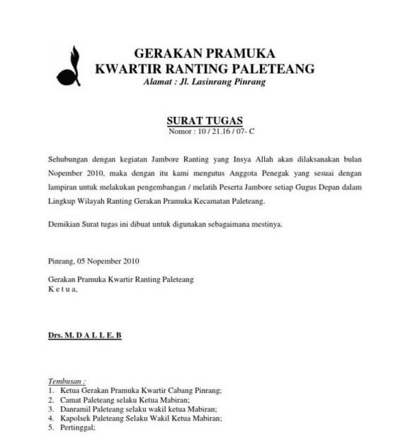 Contoh Perusahaan Organisasi Komite