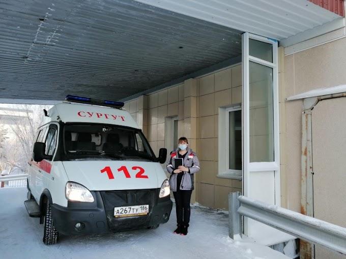 Новогодние праздничные дни года служба скорой медицинской помощи города Сургута работала в штатном режиме