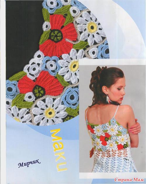 fashion magazine.  Hook.  №524