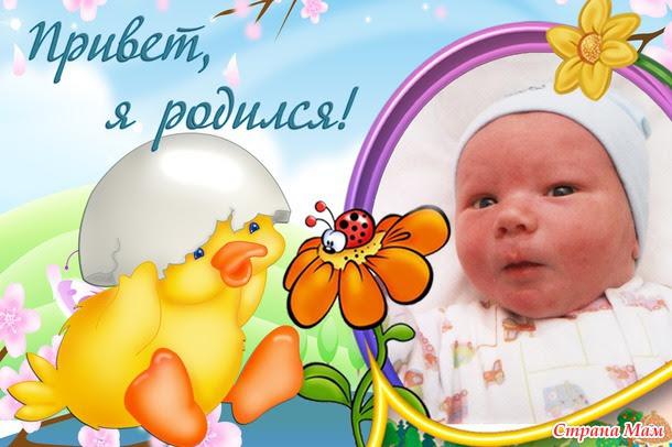 САНЧЕСУ сегодня 5!!! Юбилей)))
