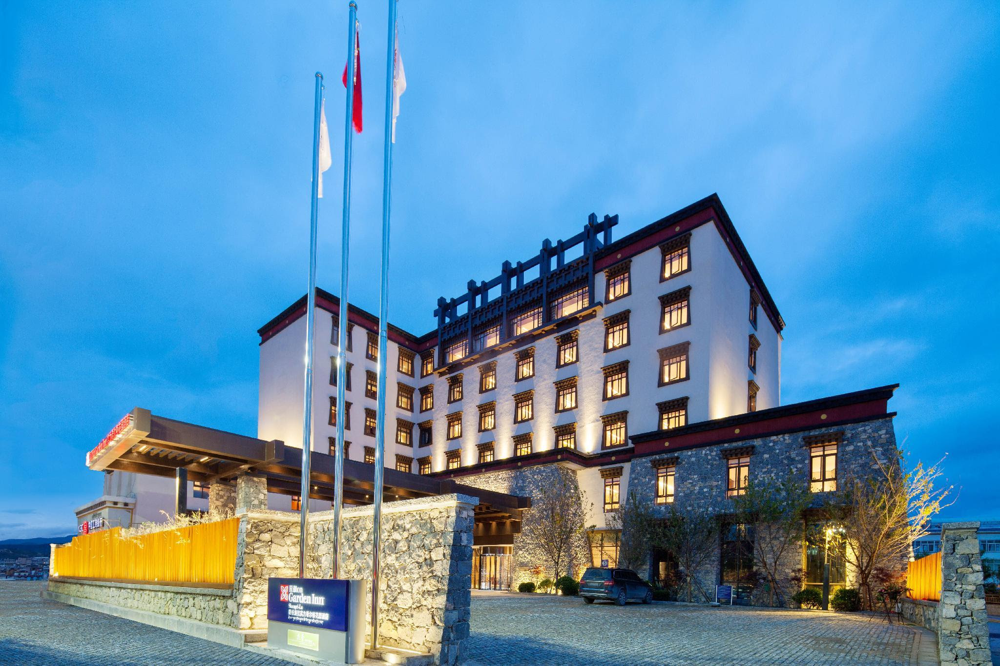 Hilton Garden Inn Shangri-La Reviews