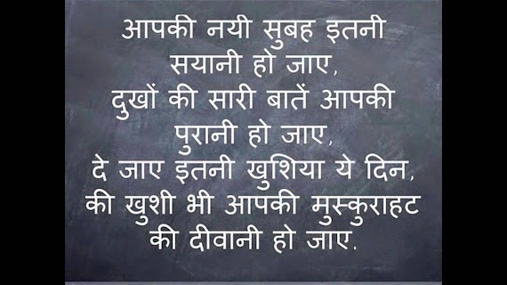 Best 50+ Gud Morning Quotes In Hindi