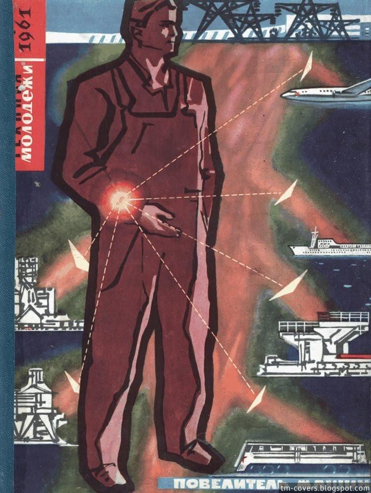 Техника — молодёжи, обложка, 1961 год №6