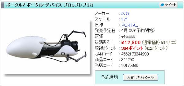http://www.1999.co.jp/10175896