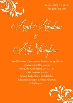 25 Best Invite images in 2013   Wedding Invitations