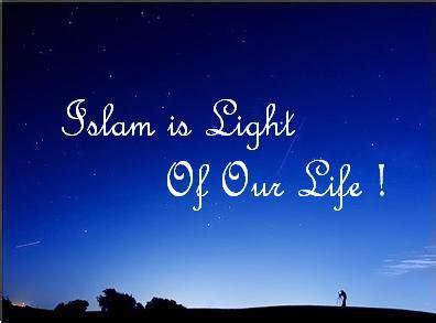 kata kata motivasi islam  membangkitkan semangat