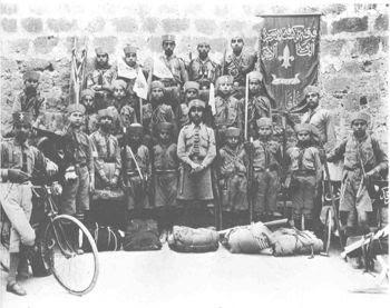 Al-Ameiryah boy scouts